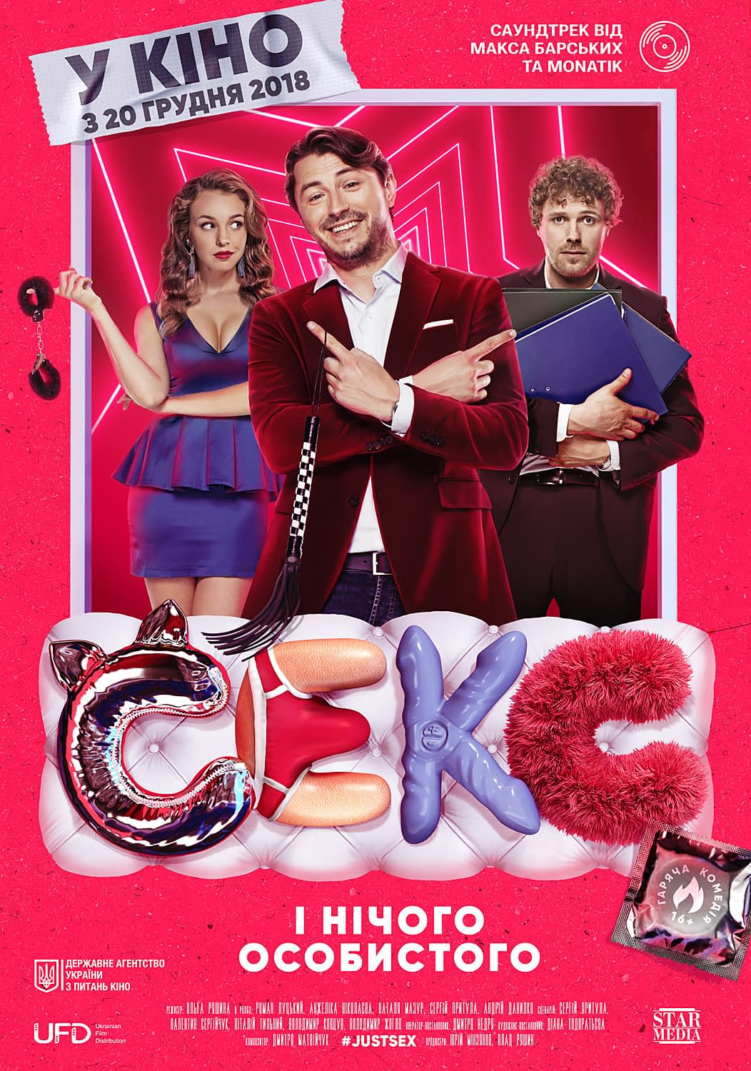 "Poster for ""Sex and nothing more"" film"