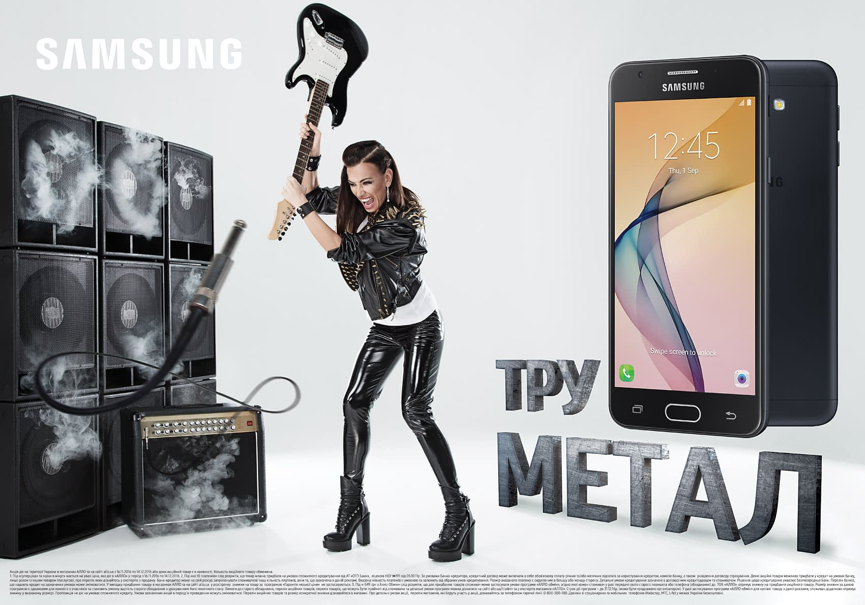 Advertising Samsung